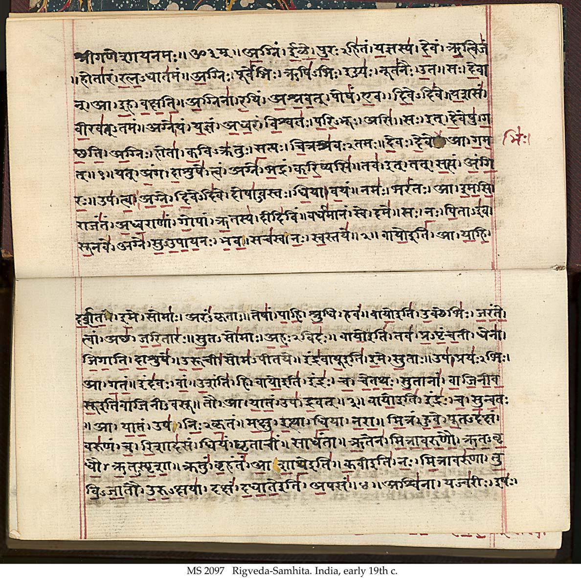 essays hinduism essays
