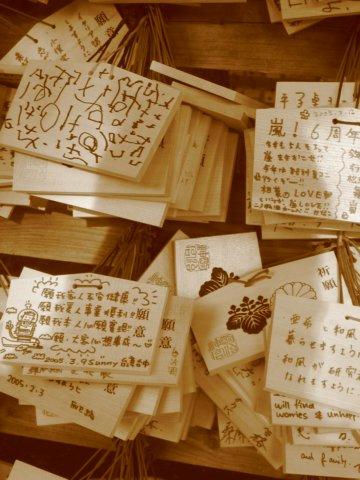prayer tablets