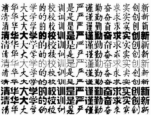 Jiayong's Homepage