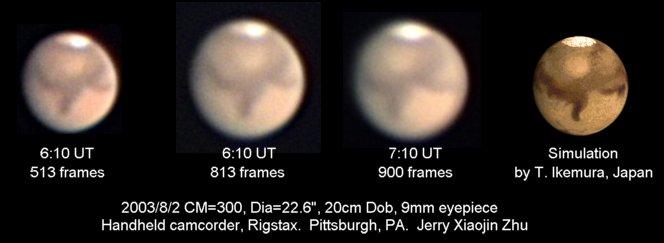 planet mars august 27 2007 - photo #18